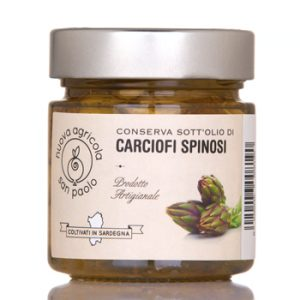 carciofi-spinosi